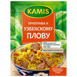 Kamis Приправа к узбекскому плову 20г (28)