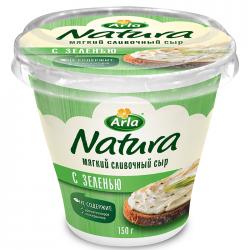 Арла Сыр Натура мягк cлив 55% жирн с зелен 150г (12)пл/ст