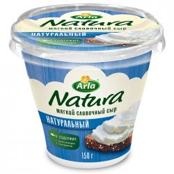 Арла Сыр Натура мягк cлив 60% жирн натуральн 150г (12)пл/ст