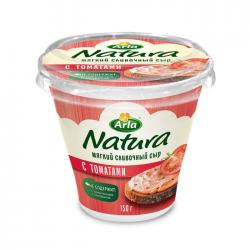 Арла Сыр Натура мягк cлив 55% жирн с томатами 150г (12)пл/ст