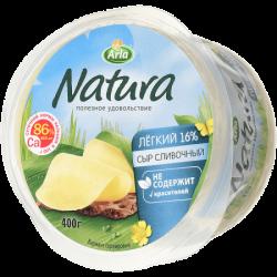 Арла Сыр Натура сливочный легкий 30% цилиндр 400г (6)