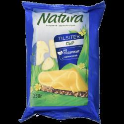 Арла Сыр Натура Тильзитер 45% 250г (20)