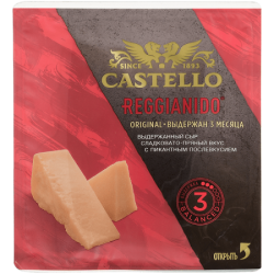 Арла Сыр пармезан CASTELLO REGGIANIDO 32% 150г (10) 3 мес