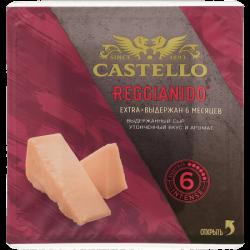 Арла Сыр пармезан CASTELLO REGGIANIDO 33% 150г (10) 6 мес