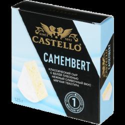 Арла Сыр с белой плесенью CASTELLO Камамбер 50% 125г(8)