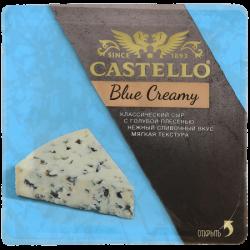 Арла Сыр с голубой плесенью CASTELLO Blue Creamy 56% 125г(8)