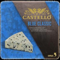 Арла Сыр с голубой плесенью CASTELLO BlueClassic 50% 125г(8)