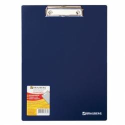 Доска-планшет BRAUBERG Contract сверхпрочная с прижимом А4 (313х225 мм), пластик, 1,5 мм, синяя