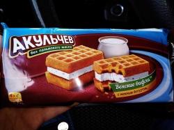 183 Венские вафли с нежным йогуртом Т18х140г