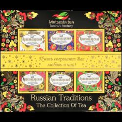 """Чай Мацеста коллекция """"Русские традиции"""" 315г (4)"""