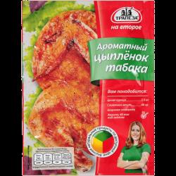Трапеза НВ Ароматный цыпленок табака 25г (8бл/22шт) (176)