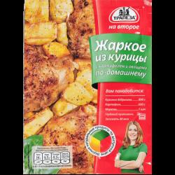 Трапеза НВ Жаркое курицы карт/овощ домаш 27г(8бл/22шт)(176)