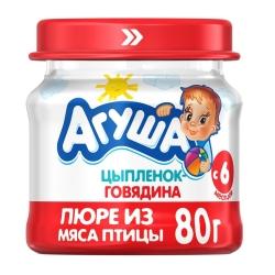 Агуша Пюре мясное Цыпленок Говядина 7,7% 80г (8) ст/б