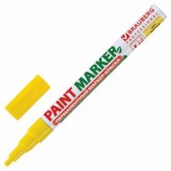 Маркер-краска лаковый (paint marker) 2 мм, ЖЕЛТЫЙ, БЕЗ КСИЛОЛА (без запаха)