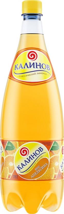 Калинов Апельсин 1,5л