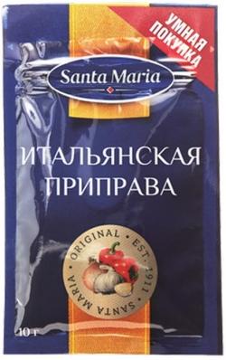 Santa Maria Итальянская приправа 10г (20)