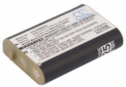 Аккумулятор АКБ PANASONIC HHR-P103 (700mAh)