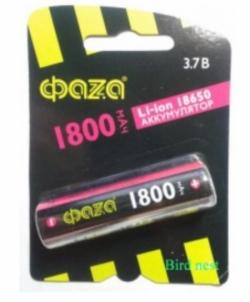 Аккумулятор АКБ ФАZА 18650 1800 мАч (бл 1) Li-ion 3.7 В