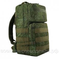 Рюкзак 5008 (55 л) зеленая цифра