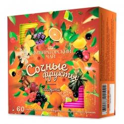 """Императорский чай """"Сочные фрукты"""". ассорти 60 пакетиков."""