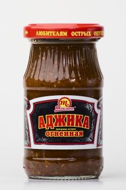 "Аджика ""Огненная"" 170 гр."