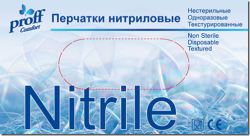 Nitrile Перчатки нитр/текстур/синие Pro Comfort L 200шт (10)