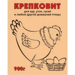 Крепковит для кур. уток. гусей и другой домашней птицы 900г.