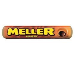 PERFETTI van MELLE Меллер Ирис Шоколад (38г*24шт) (192)