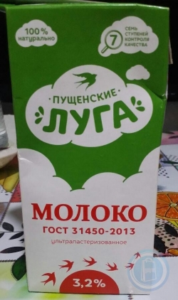 Молоко Пущенские луга ультрапастер 3,2% ГОСТ 1л (12)б/крышки