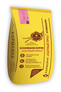 """Комбикорм для цыплят-бройлеров """"СЫТНЫЙ ПРО РОСТ ПК-6"""" 25 кг"""