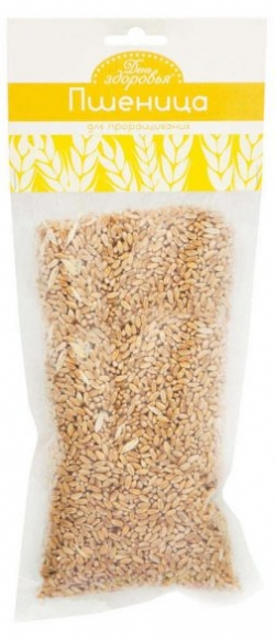 Пшеница День здоровья для проращивания Т20х280гр.