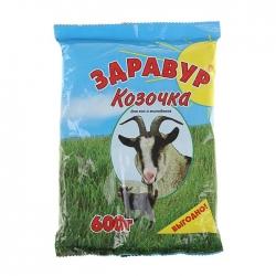 Здравур Козочка витаминно- минеральная добавка для коз и молодняка 600г.