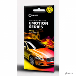 GraSS Аромат воздуха Emotion Series Drive (25)