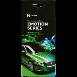 GraSS Аромат воздуха Emotion Series Inspiration (25)