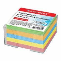 Блок для записей BRAUBERG в подставке прозрачной, куб 9х9х5 см, цветной
