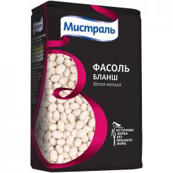 Фасоль Мистраль Бланш белая мелкая  3х450 г