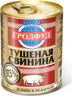 Гродфуд Свинина туш в с/с кусковая стрелиз ТУ 338г (10) ж/б