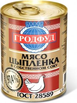 Гродфуд Цыпленок в с/с  стрелиз ТУ 350г (10) ж/б