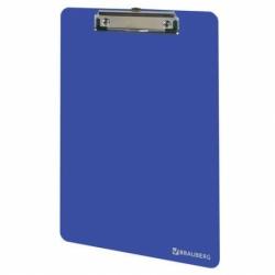 """Доска-планшет BRAUBERG """"SOLID"""" сверхпрочная с прижимом А4, синяя"""