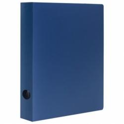 Папка на 2 кольцах STAFF, 40 мм, синяя