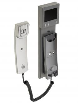 Монитор видеодомофона VIZIT-M327