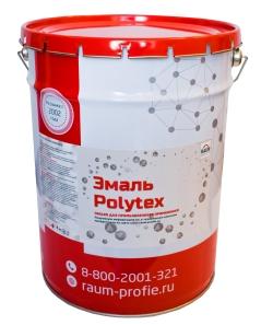 Эмаль по металлу Polytex ST