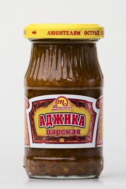"""Аджика """"Царская"""" 170 гр."""