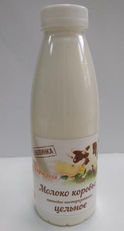 Молоко коровье цельное