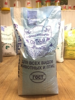 Комбикорм-концентрат для дойных коров «Сытный КК-60», 30 кг