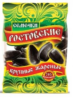 Семечки Ростовские 240 гр
