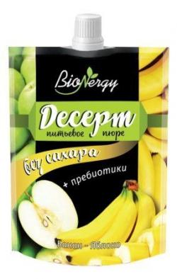 """Десерт фруктовый """"Яблоко-Банан"""" """"BioNergy"""", 0,14 л."""