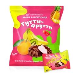 Зефир «Тутти-фрутти в шоколаде»