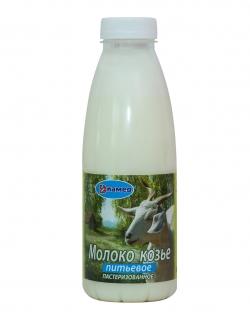 Козье молоко цельное питьевое