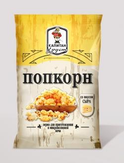 """Попкорн зерно для СВЧ """"Капитан Хруст"""" сыр, 90 г"""